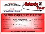 Admin 2 You